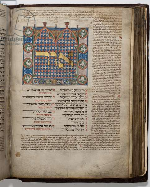 Folio 98v from the Nuremberg Mahzor, 1331 (pen & ink, tempera, silver and gold leaf on parchment)