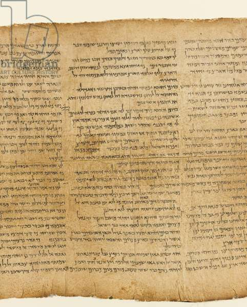 The Great Isaiah Scroll, column 21, Qumram Cave I, c.100 BC (parchment)