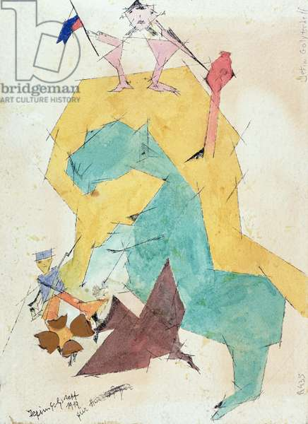 Ip'erioum, side 2, 1918 (w/c, ink & collage on paper) (see also 251360)