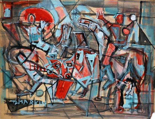 Untitled, c.1957 (gouache on paper)