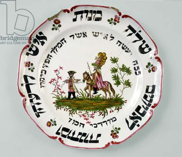 Purim plate for mishloach manot (sending gifts of food) from Les Islettes, France (faience)