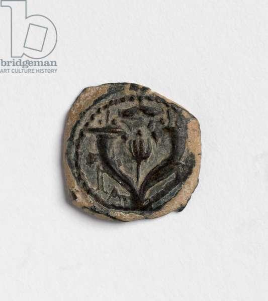 Hasmonean prutah of John Hyrcanus I, 129–104 BC (bronze)
