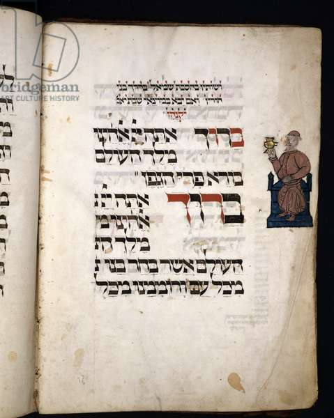 M549-3-66, Fol. 7v, from 'The Erna Michael Haggadah', Middle Rhine, Germany, c.1400 (pen & ink, tempera and gold leaf on parchment)