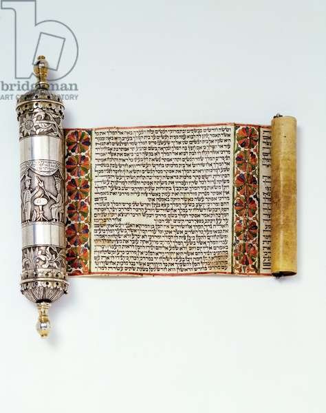 Esther Scroll and case, Baghdad, Iraq (pen & ink with tempera on parchment)