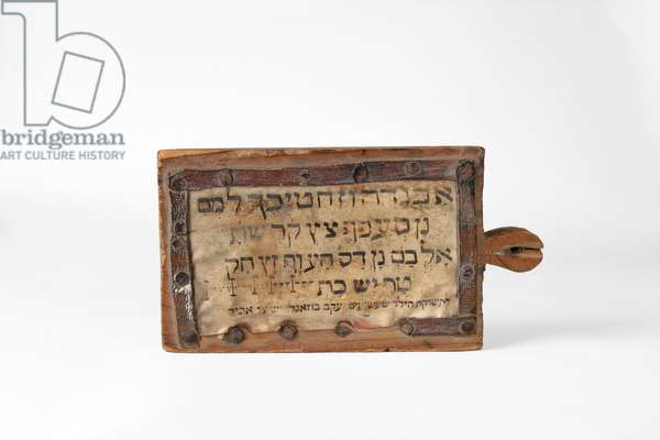 Board for learning the alphabet and the Bible, 1940s (wood and ink on parchment)