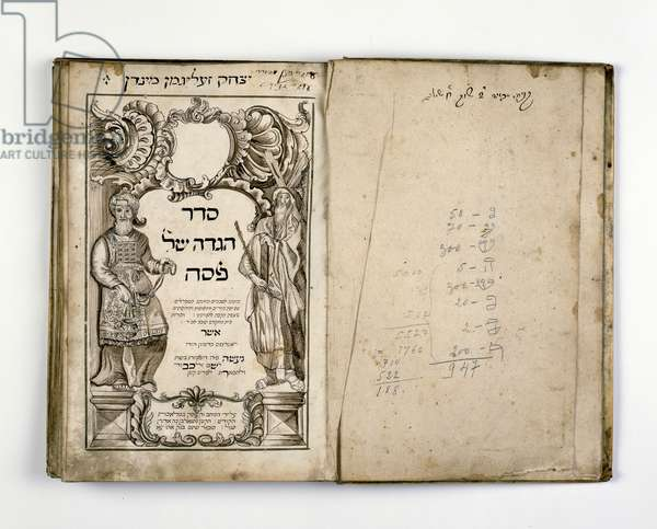 Passaover Haggadah, 1762 (manuscript)