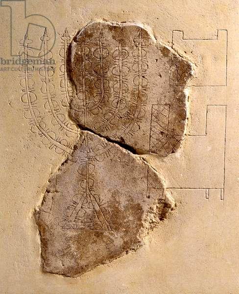 Graffito with temple vessels, Jewish Quarter, Jerusalem, Herodian period, 1st century BC (plaster)