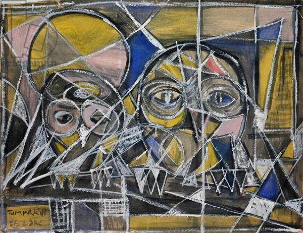 Untitled, 1957 (gouache on paper)