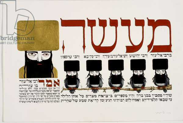 Aachen Passover Haggadah, 2001-03 (gouache, w/c & ink on paper)