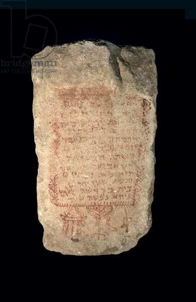 Tombstone of Hannah, Zoar, Southern Dead Sea, 483 (sandstone & red pigment)