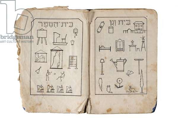 Alef-Beit, printed by Dvir publications, Tel Aviv, 1938 (litho)