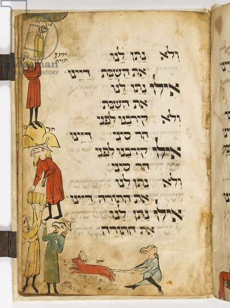 Folio 23r from the Bird's Head Haggadah, Southern Germany, c.1300 (pen & ink and tempera on parchment)