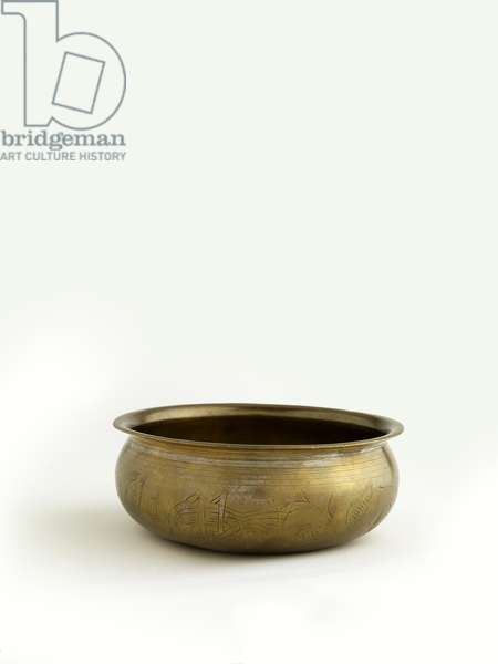 Bowl for the bathhouse (copper)
