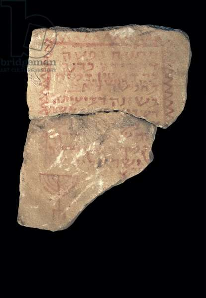 Tombstone of Hasadiah the Priest, Zoar, Southern Dead Sea, 514 (sandstone & red pigment)