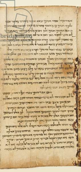 The Great Isaiah Scroll, col. 44, found in Qumran Cave I, c.100 BC (parchment)
