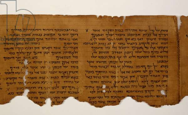 Commentary on Habakkuk, col. 8, 9, Qumran, 1st cent. BC (ink on parchment)