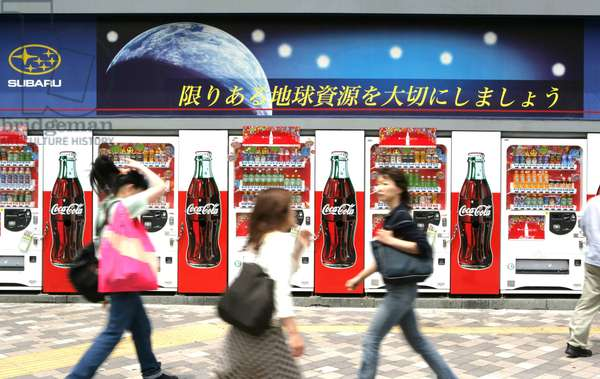 Publicite coca cola