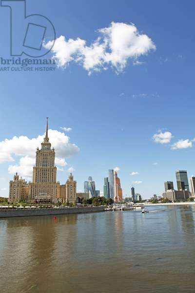 Radisson Hotel formerly Hotel Ukraina Seven Sisters Sugar Baker Style on the Moskva behind Moscow