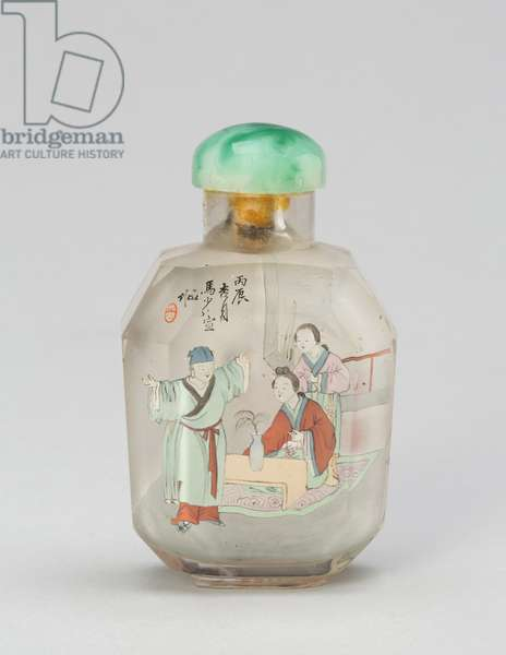 Snuff Bottle with Figures in Exterior and Interior Settings, 1916 (glass with inside-painted decoration)