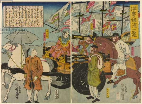 A View of Yokohama Harbour (Koki Yokohama ichiran), 1860 (colour woodblock print; oban diptych)