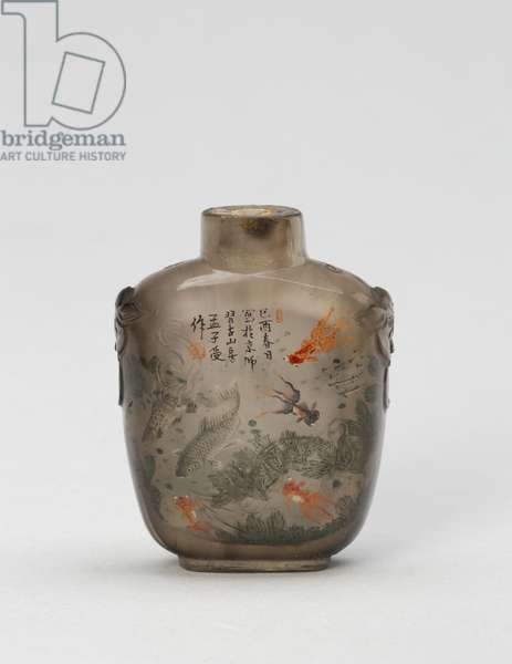 Snuff Bottle with Various Fish, 1909 (crystal with carved & inside-painted decoration)