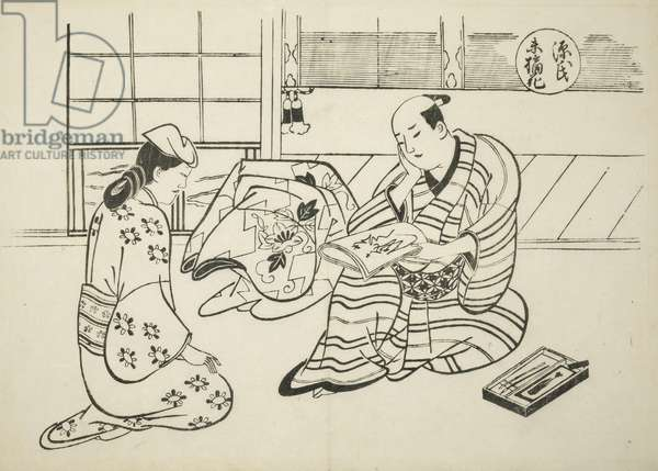 The Suetsumuhana Chapter from The Tale of Genji (Genji Suetsumuhana), from a series of Genji parodies, c.1710  (woodblock print)