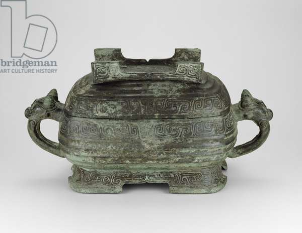 Covered Food Vessel (Xu), mid-9th century BC (bronze)