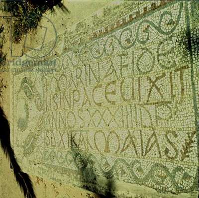 Roman mosaic, 1st century BC (mosaic)