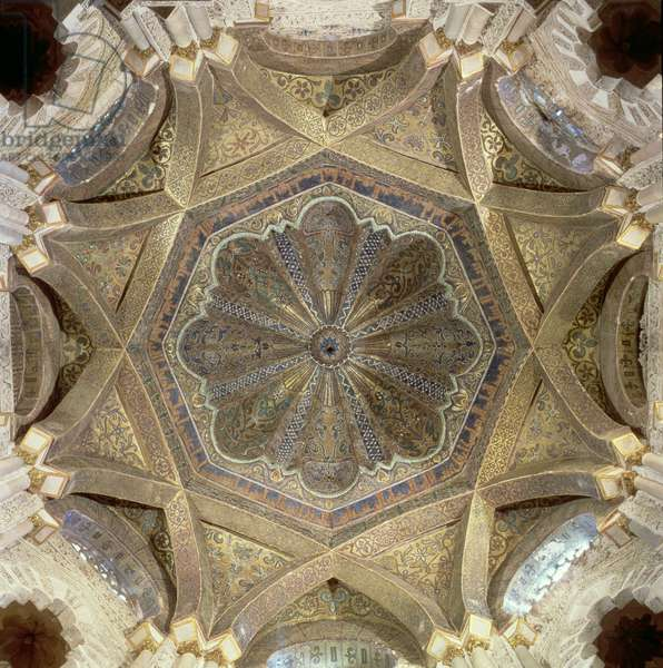 131-0056657 Interior of the dome over the  mihrab, 965 AD (photo) (see also 85413)