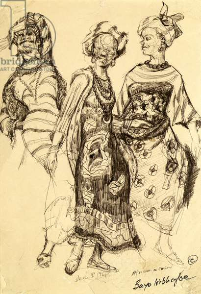 African Women, 1968 (pencil & charcoal on paper)