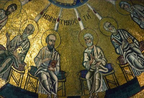 Apostles, detail from the Pentecost mosaic, interior of the Katholikon (mosaic)