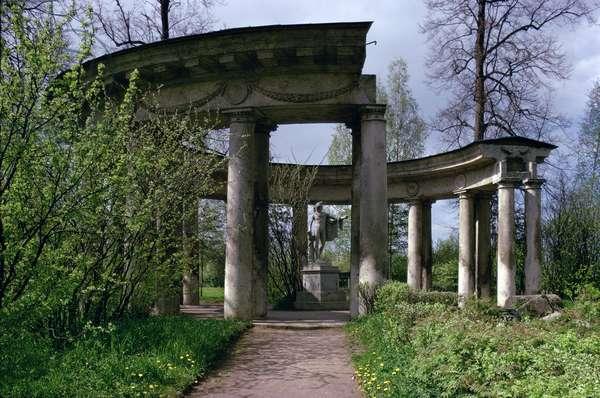The Apollo Colonnade (photo)