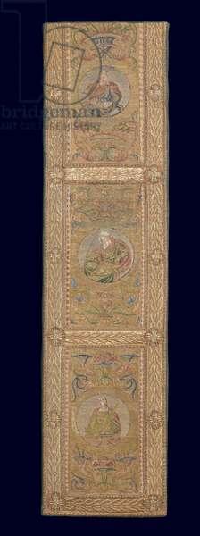 Orphrey panel with three saints within roundels, c.1500 (gold & silk)
