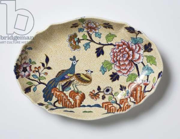 Dish, c.1815 (glazed stoneware)