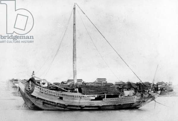 Japanese Boat, c.1860s (b/w photo)