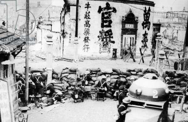 Japanese Barricade, c.1930s (b/w photo)