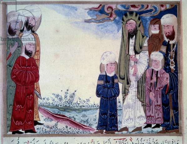 """Prophet Muhammad, his daughter Fatima, his son-in-law Ali and two grandsons. Miniature taken from the """"Chronology"""""""" by Muhammad ibn Ahmad al-Biruni (al Biruni) (973-1048). Folio 87r of the 16th century copy."""