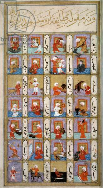 """Astrology: representation of the different activities of man according to the planets: musician, carpenter, weaver, camel maker, copyist, painter, tailor. Miniatiure from the Ottoman manuscript 242 """""""" Matali 'al-Sa'det"""""""" (Book of Happiness) by Mohamed ibn Emir Hasan al-Su'udi. 1582 Paris, B.N."""