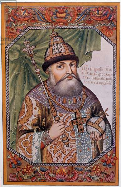 Portrait of Mikhael (Michael III) I Romanov (1591-1645), tsar of Russia, 17th century print Paris, Russian Library