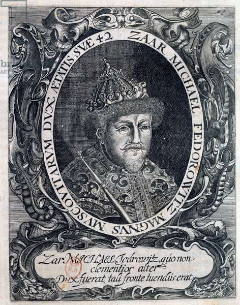 Portrait of Michael III, Tsar of Russia (Mikhael Romanov, 1596-1645) Engraving of the 17th century Paris, Russian Library