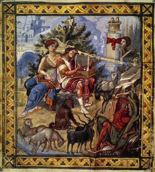 King David (ca. 1000 to 972 BC) playing lyre. Miniature. Paris, B N