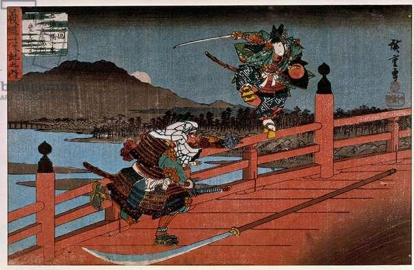 Samurai Battle Japanese print by Hiroshige Utagawa (1797-1858). 19th century. Paris, Guimet Museum, National Museum of Asian Arts
