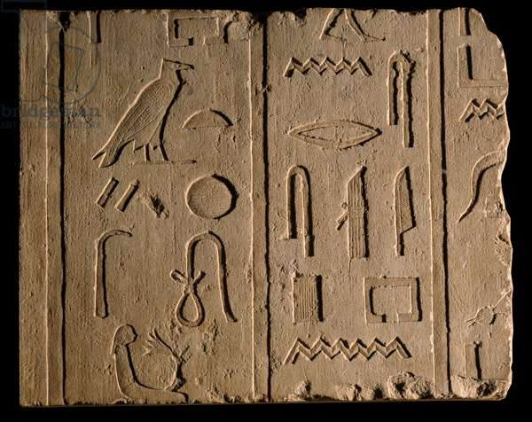 Egyptian antiquite: funeral insciption mentioning a lady named Takhout. 8th century BC. Paris, Louvre Museum