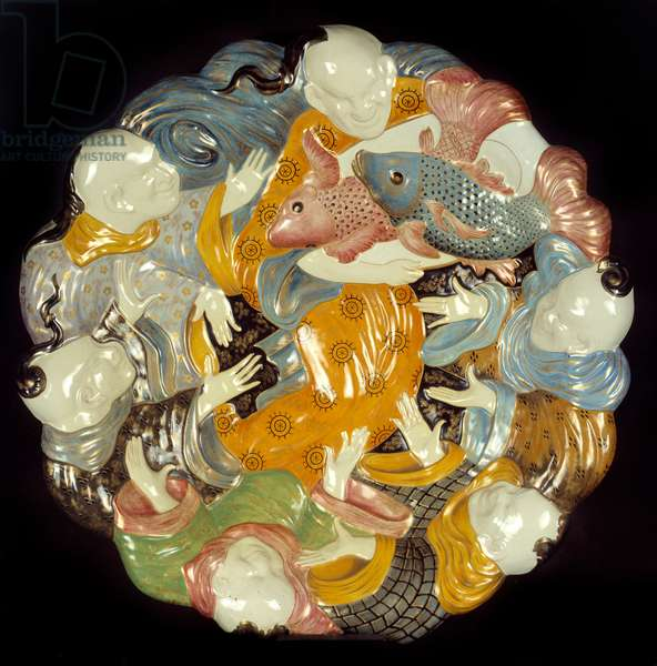 Chinoiserie. Ornamental dish. Faience a polychrome decor of small fire on enamel stanifere ivory. Realised by Emile Galle (1846 - 1904), 1878. Paris, Musee d'Orsay