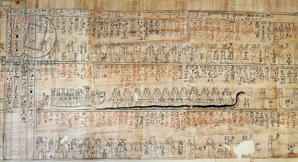 Egyptian Antiquity: Papyrus takes from the Book of Secretive Homes. This book is a commented representation of the underground journey of the sun during the twelve hours of the night. First draws on the walls of the royal tomes, it was then transcribed on papyrus. 1000 BC. Paris, Louvre Museum
