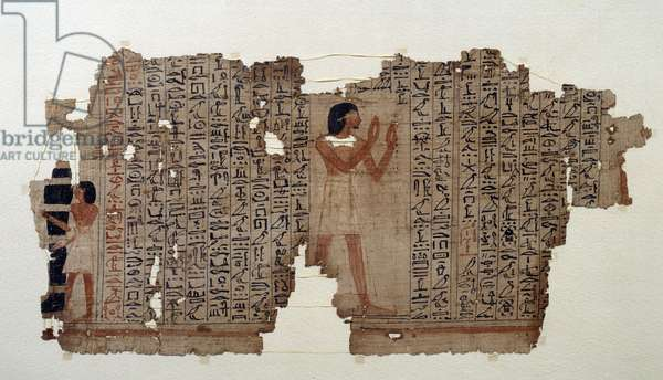 Egyptian antiquite: extract from a book of the Dead, 18th dynasty. 1450 BC. Paris, Louvre Museum
