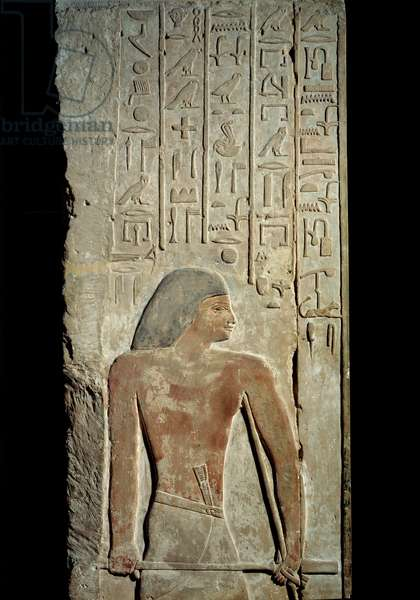 Ancient Egyptian Art: lintel and door post, tomb of the official Meri-Sakkarah (2590 BC) ancient empire. Paris, Musee Du Louvre
