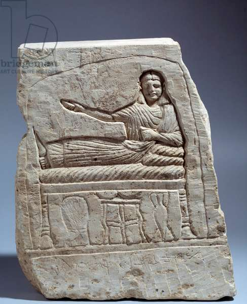 Ancient Egyptian Art: burial stele in limestone in the name of Lady Artemis. (with late banquet) From Kom Abu-Billou (Abu Billou), Egypt. Height 24 cm. Low period (3rd century AD). Paris, Musee Du Louvre