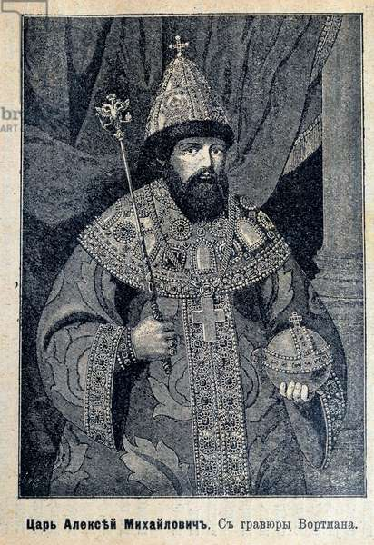 Portrait of Tsar Alexis I of Russia (or Alexi Mikhailovich, 1629-1676) second Romanov. engraving of the 17th century Paris, Russian library