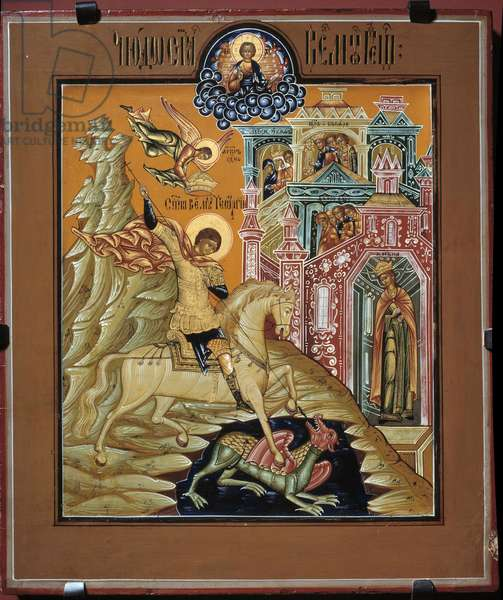 Russian icon: representation of Saint George and the Dragon. Painting of the Russian School, 20th century. Rouen, Museum of Fine Arts